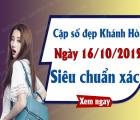 Phân tích tổng hợp KQXSKH ngày 16/10 chuẩn